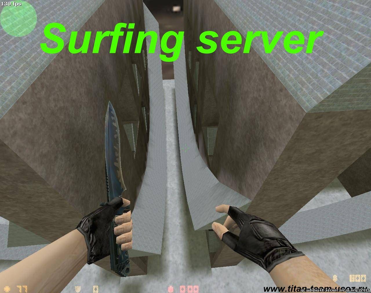 Как сделать сёрф сервер в ксс